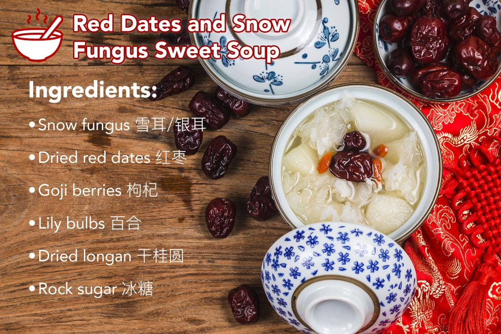 recipe for Chinese dessert, red dates and snow fungus sweet soup